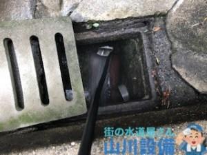 汚水桝が溢れたら山川設備に連絡下さい。迅速、確実、丁寧をモットーに対応しとります。