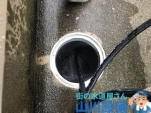 排水管の汚れは高圧洗浄で洗浄します。