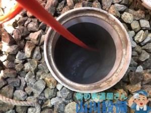 オレンジ洗管ホースに後方5穴の洗管ノズルです。