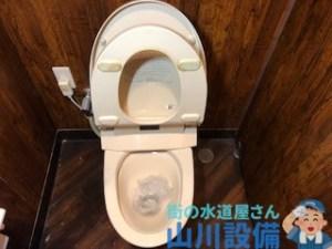 大阪府枚方市でトイレが流れなくなったら山川設備に連絡下さい。