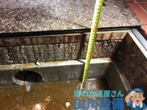大阪府大阪市、東大阪市のグリストラップのトラブルは山川設備にお任せ下さい。