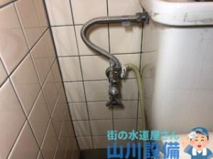 奈良県奈良市東向中町のTOTOのトイレタンクの修理は山川設備にお任せ下さい。