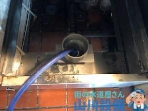 大阪市、東大阪市の厨房水のトラブルは山川設備にお任せ下さい。