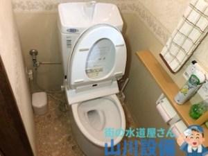 大阪府大阪市住吉区のトイレ詰まり修理は山川設備にお任せ下さい。