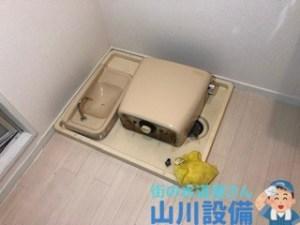大阪府八尾市でタンクと便器の間から水漏れしたら山川設備までご連絡を下さい。