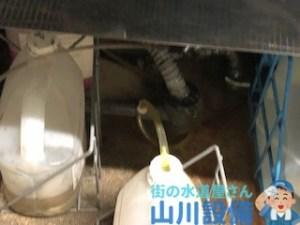 大阪府大東市の厨房水道トラブルは山川設備にご連絡下さい。