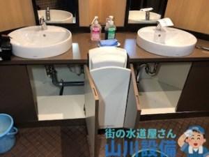 八尾市、東大阪市で排水パイプのトラブルは山川設備までご連絡下さい。