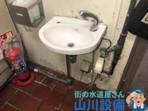大阪府大阪市淀川区の排水管詰まりは山川設備にお任せ下さい