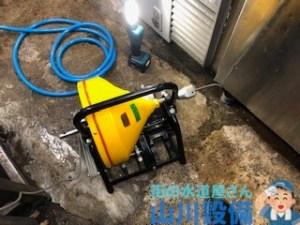 大阪府大阪市東淀川区、東大阪市の水のトラブルは山川設備にお任せ下さい。