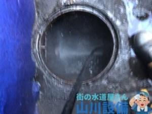 大阪府東大阪市の排水詰まりは山川設備にお任せ下されば高圧洗浄機を使った洗管作業で解消する事が出来ます。