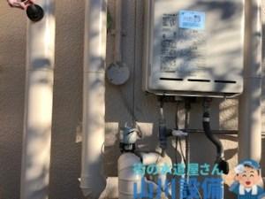 大阪府大阪市住之江区で水道トラブルは山川設備にご連絡下さい。