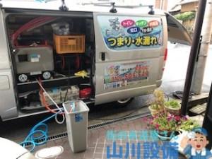 大阪府大阪市、東大阪市で高圧洗浄機を使って洗管作業するなら山川設備に連絡下さい。