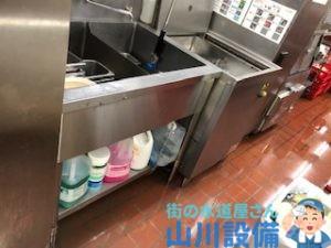 大阪府門真市、東大阪市で厨房シンクが詰まったら山川設備が対応します。