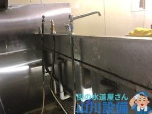 大阪府東大阪市の蛇口交換は山川設備にお任せ下さい。