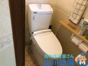 大阪府大阪市住吉区でトイレのトラブルは山川設備にお任せ下さい。