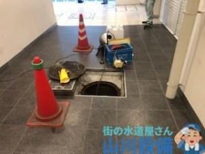 大阪府大阪市住之江区西住之江の駅構内の排水つまりは山川設備にお任せ下さい!