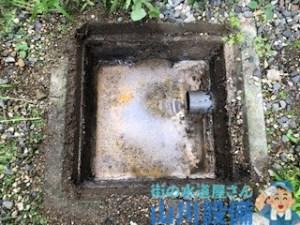 大阪府八尾市山本町北のキッチン・台所の排水管が詰まったら山川設備にお任せ下さい。
