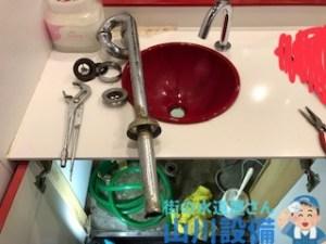 大阪府大阪市大正区三軒家東の排水トラップ交換は山川設備にお任せ下さい。
