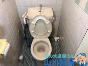 大阪市西区、東大阪市のトイレタンク修理は山川設備までご連絡下さい!