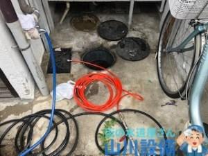大阪府寝屋川市高柳の排水管のつまりは山川設備にお任せ下さい。