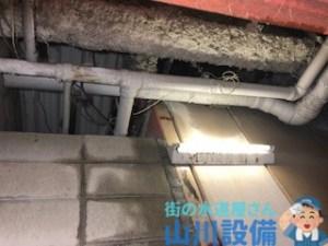 大阪府大阪市東住吉区矢田で飲食店で水道メンテナンスの業者を手配するなら山川設備に連絡を下さい。