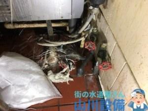 大阪府大阪市北区梅田の漏水は山川設備までご連絡下さい。