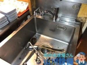 奈良県奈良市針町の単水栓の修理も山川設備にお任せ下さい。