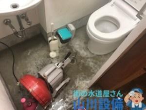 大阪府大阪市西区江戸堀のトイレ排水つまりは山川設備にお任せ下さい。