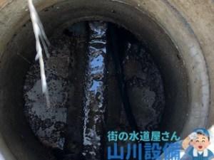 奈良県磯城郡三宅町石見で排水つまりを高圧洗浄機で解消させるなら山川設備に連絡下さい。