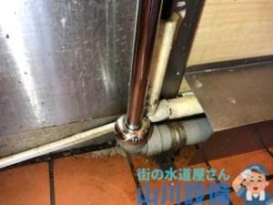 兵庫県神戸市須磨区友が丘、東大阪市の排水パイプ水漏れ修理は山川設備にお任せ下さい。