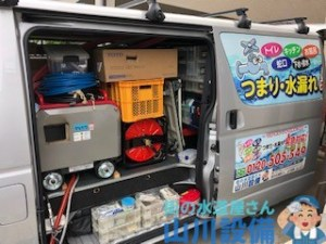 大阪府八尾市山本町北で高圧洗浄するなら山川設備に連絡下さい。