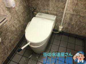 トイレ大便器の詰まりは山川設備にお任せ下さい。