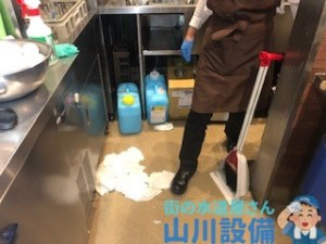 大阪府東大阪市中鴻池町の店舗の水のトラブルは山川設備にお任せ下さい。
