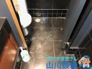 奈良県橿原市葛本町のトイレ排水つまりは山川設備までご連絡下さい。