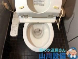 大阪府東大阪市のトイレの流れが悪いと感じたら山川設備にお任せ下さい。