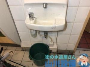 大阪府門真市新橋町の客席の手洗器が詰まったら山川設備にお任せ下さい。