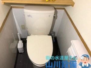 大阪府四條畷市岡山東、東大阪市のロータンクレバー修理は山川設備までご連絡下さい。