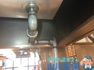 大阪府大阪市北区茶屋町の排水管詰まりは山川設備にお任せ下さい。
