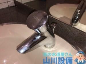 大阪府堺市堺区中瓦町の排水トラップを交換するなら山川設備に連絡下さい。