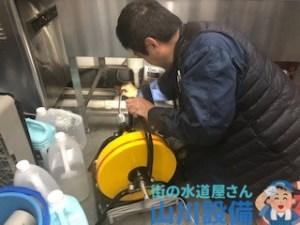 大阪府守口市桜町で排水管が逆流したら山川設備にお任せ下さい。