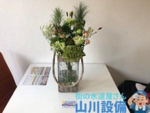東大阪市の花屋さんはGreen Grassさん!