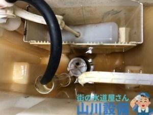 奈良県奈良市藤ノ木台のフロートカップの取り付けは山川設備にお任せ下さい。