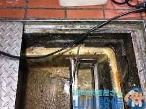 大阪府東大阪市吉田でグリストラップまでの排水管が詰まったら山川設備にお任せ下さい。