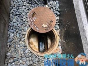 大阪府寝屋川市池田南町の店舗の排水つまりは山川設備にお任せ下さい!