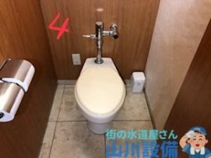 大阪府泉大津市旭町の水のトラブルは山川設備までご連絡下さい。