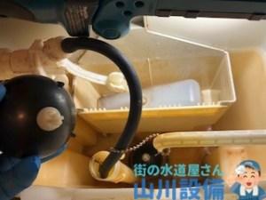 奈良県奈良市藤ノ木台でフロートゴムの交換は山川設備にお任せ下さい。