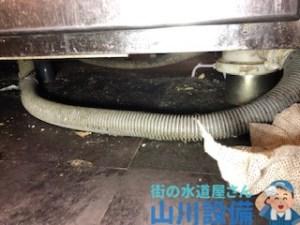 大阪府大阪市鶴見区浜で排水管が詰まったら山川設備にお任せ下さい。
