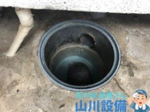 大阪府寝屋川市高柳の溜めマス清掃は山川設備にお任せ下さい。