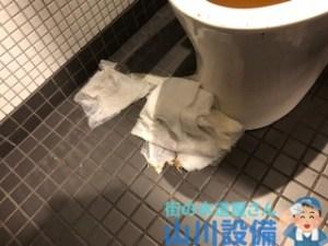 大阪府大阪市西区九条でトイレットペーパーの流し過ぎで詰まらせたら山川設備にお任せ下さい。