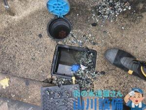 奈良県橿原市十市町の水漏れ修理は山川設備までご連絡下さい。
